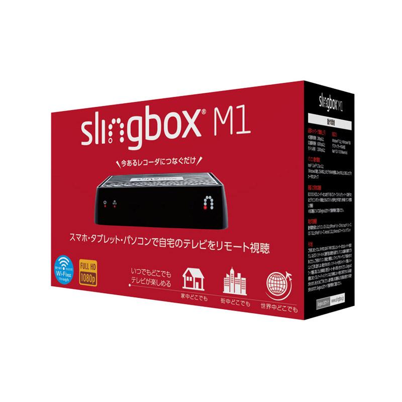 Slingbox M1 パッケージ