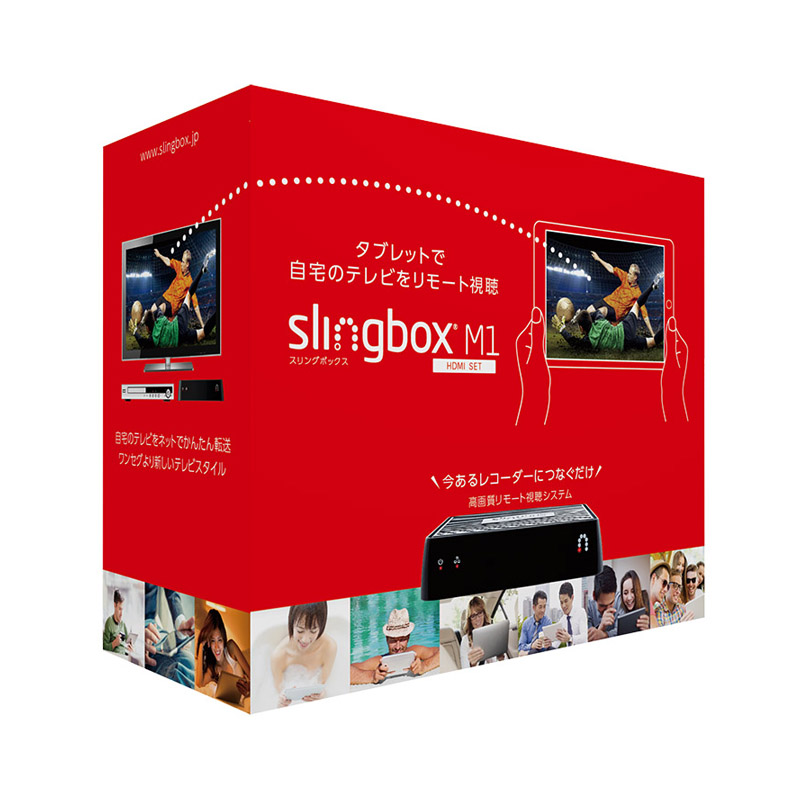 Slingbox M1 HDMI SET パッケージ